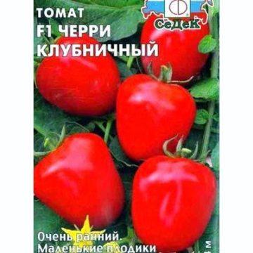 Томат Черри клубничный