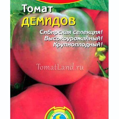 ТоматДемидов