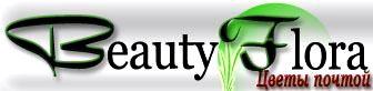 лого-beautyflora.ru